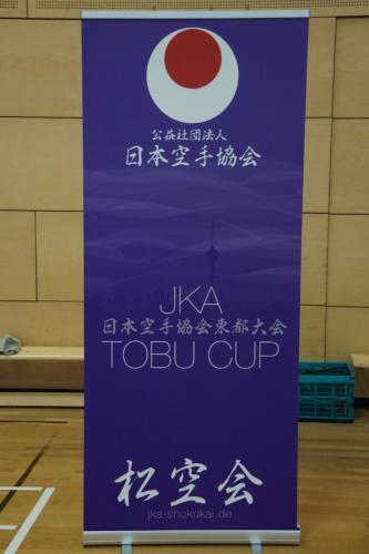 00 JKA-TobuCup 2019