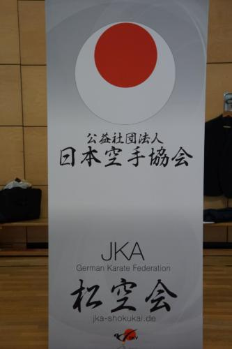 06 JKA-TobuCup 2019